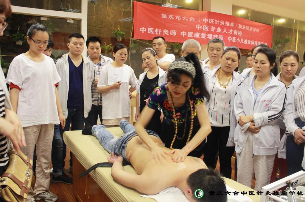 重庆六合学校何林惠